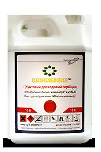 Кратос (аналог Харнеса) ацетохлор 900 г/л, почвенный довсходовый гербицид для подсолнечника, кукурузы и сои, фото 2