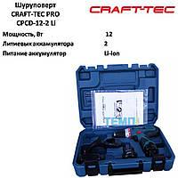 Аккумуляторный шуруповёрт Craft-tec PRO CPCD-12-2-Li