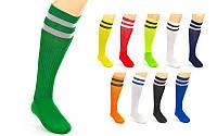 Гетры футбольные мужские CO-3257 (носок х-б, нейлон,  р-р 40-45 цвета в ассортименте)
