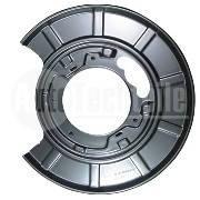 Защита заднего тормозного диска правая