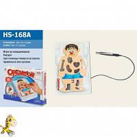 Игра на координацию Хирург HS-168A в коробке