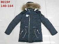 Подростковая зимняя куртка для мальчика (рост 140-164)