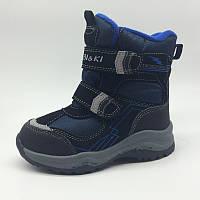 Детская зимняя термо-обувь для мальчиков (Tom.m (Bi&Ki)) (разм: 27-32)