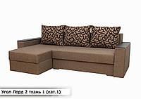 """Угловой диван """"Лорд 2"""" угол взаимозаменяемый  ткань 1"""
