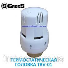 Термостатическая головка с жидкостным датчиком 30*1,5 TRV-01 Gross (термоголовка)