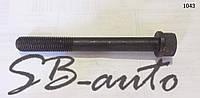 Болт ГБЦ  Foton (фотон) BJ 1043 длинный.