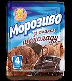 Сухая смесь для приготовления шоколадного мороженого