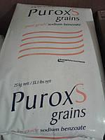 Бензоат натрия гранулы Purox