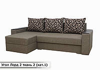 """Угловой диван """"Лорд 2"""" угол взаимозаменяемый  ткань 2"""