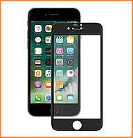 Защитное стекло 4D для IPhone 6 Plus Black (Screen Protector 0,3 мм)