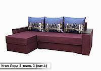 """Угловой диван """"Лорд 2"""" угол взаимозаменяемый  ткань 3"""