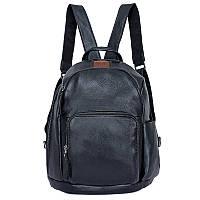 """Рюкзак сумка через плече """"Unisex"""" натуральная кожа"""