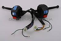 Блоки кнопок руля (пара) 4T GY6 50 139QMB (барабан/барабан, крепление, рычаги)