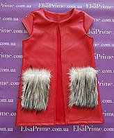 Жилетка с меховыми карманами  р.134-152 красный