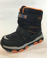 Детская зимняя обувь для мальчиков (Tom.m) (разм: 27-32)