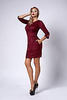 Платье мод №293-1, размеры 44,46,48 бордо
