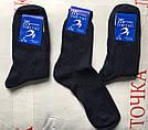 Шкарпетки ТОП - ТАП напіввовна джинс, фото 2