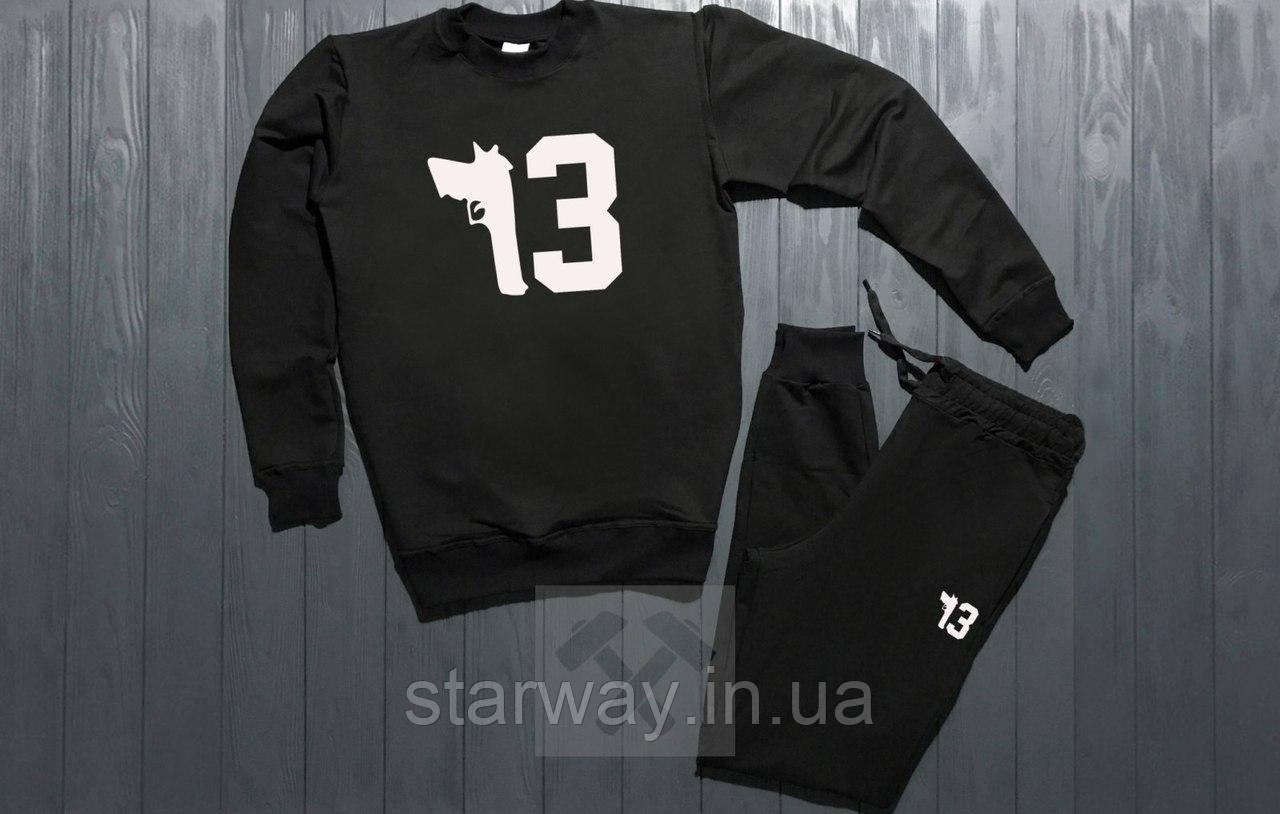 Cпортивный чёрный трикотажный костюм Lucky 13 logo