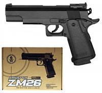 Детский пистолет на пульках ZM26, металлический