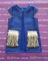 Жилетка с меховыми карманами  р.134-152 электрик