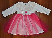 Нарядное платье (на 6-9 мес, 2 года)