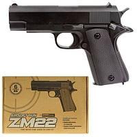 Детский пистолет на пульках  ZM22 металлический
