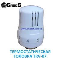 Термостатическая головка с жидкостным датчиком 30*1,5 TRV-07 Gross (термоголовка)