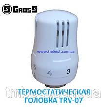 Термостатична голівка з рідинним датчиком 30*1,5 TRV-07 Gross (термоголовка)