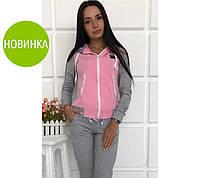 Женский спортивный костюм, в наличии, размеры 42 44 46, 48, 4 цвета.