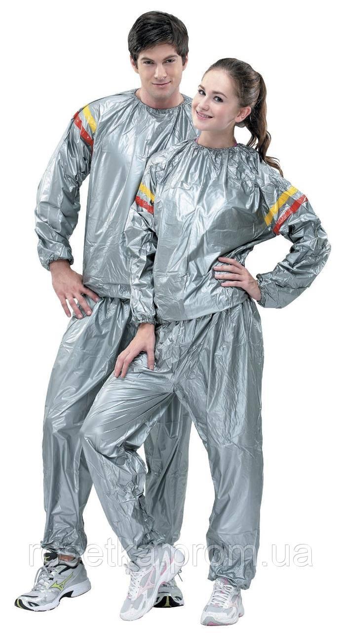 Костюм для схуднення Sauna Suit, костюм-сауна, костюм для схуднення з ефектом сауни
