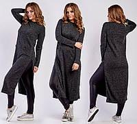 Платье - туника трикотажное прямого покроя с разрезами