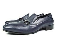 Классические синие мужские кожаные туфли Paolo Gianni ( модные, стильные, новинки весна, лето, осень)