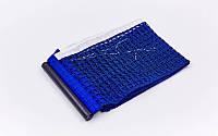 Сетка для настольного тенниса без крепления STIGA SGA-621300 (нейлон)