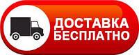 Новые Приятные условия Доставки по Одессе