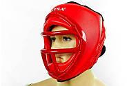 Шлем для единоборств с пластиковой маской PVC MATSA ME-0133-PVC(R) (красный, р-р регул.)