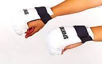 Перчатки для каратэ SPORTKO UR NK2-W(S) (кожвинил, р-р S, белый, манжет на резинке)