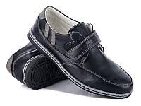 Детские туфли Clibee для мальчика, размер 35