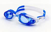 Очки для плавания 313 Aquastar (пластик, силикон, цвета в ассортименте)