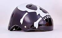 Шлем для ВМХ, Skating и экстремального спорта SKULL SK-5616-015 Котелок (ABS, PE, L-56-58,черный)