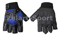 Перчатки спортивные многоцелевые с заклепками BC-4621 (кожзам, откр.пальцы, р-р L, синий,черн,серый)