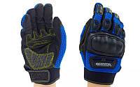 Мотоперчатки текстильные с закрытыми пальцами и протектором SCOYCO MC01-B(XXL) (р-р XXL, синий)