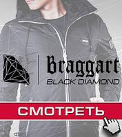"Braggart ""Black Diamond"" - Продажа с 1 октября 2017"