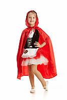 Детский костюм Красная Шапочка модерн, рост 130-140 см