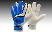 Перчатки вратарские юниорские FB-838-1 UMB (PVC, р-р 7-9, синий-черный-белый)