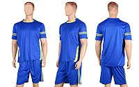 Футбольная форма Favorite CO-1603-B (PL, р-р M-XXL, синий, шорты синие)
