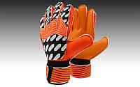 Перчатки вратарские с защитными вставками на пальцы FB-872-3 PREDATOR (PVC, р-р 7-9, оранжевый-черны