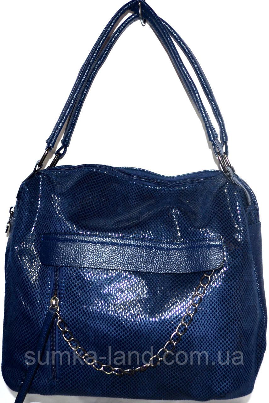 Женская синяя сумка из лазерной кожи 29*26