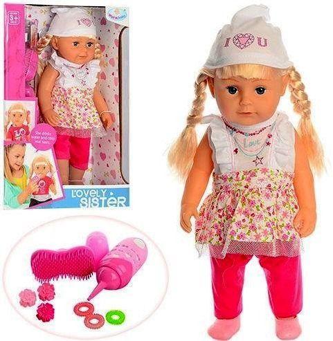 Кукла пупс Любимая сестра интерактивная с аксессуарами WZJ015-1, Warm