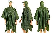 Дождевик плащ-палатка BC-4833 (нейлон, р-р 148*214, оливковый)