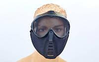 Маска защитная для пейнтбола TY-5550 (пластик, р-р регул., черный)